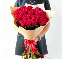 21 red roses 50 cm