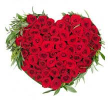 51 heart-shaped roses